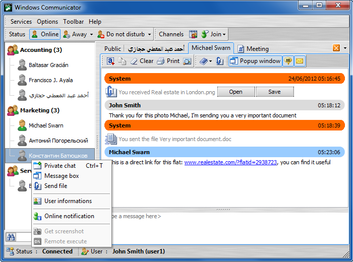 Click to view Windows Communicator screenshots